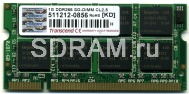 1GB DDR PC2100 SO-DIMM CL2.5 Transcend