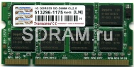 1GB DDR PC2700 SO-DIMM CL2.5 Transcend
