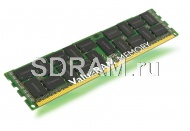 Оперативная память 4 GB DDR3 PC10600 (1333 MHz) DIMM ECC Reg CL9 DR x8 Low Voltage VLP Server Elpida C, Kingston